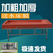 Straight-haired Cambodian bath club massage bed water mattress spa bed sauna back blister bubble pad water grinder