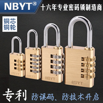 Nbyt Password lock custom locker bag zipper Drawer Gym Warehouse Door 345-bit brass aluminum padlock