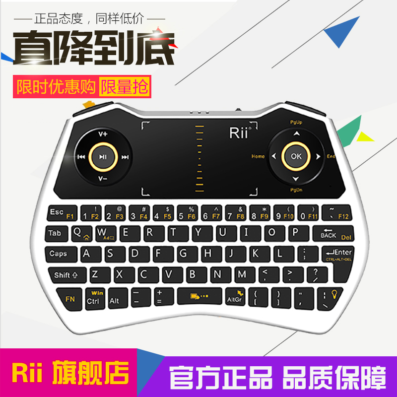 Rii i28 wireless keyboard usb pen computer external office portable desktop mini mini keyboard