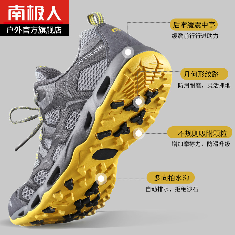 Antarctic people back to the stream shoes men breathable anti-slip summer outdoor hiking shoes women wading fishing fast dry hiking beach shoes