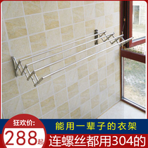 304 stainless steel bathroom telescopic drying rack bathroom indoor folding clothes rack balcony invisible outdoor push and pull
