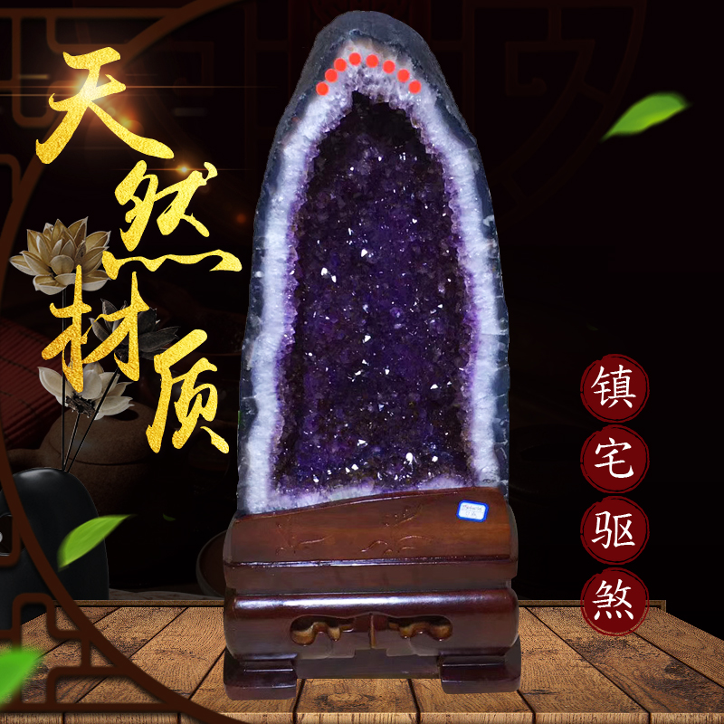 Natural amethyst hole set piece crystal hole demagation amethyst cave raw stone purification money transfer purple gold hole polypot