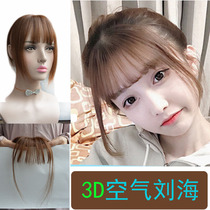 Overhead patch cover white hair air bangs wig female hair invisible unmarked Liu Hai slices lightweight realistic top