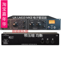 UA LA610 MKII single channel studio microphone amplifier with compression equalization spot parcel post