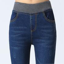 Fat mm XL elastic waist jeans high waist stretch skinny jeans