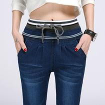 Korean elastic waist Spring plus size stretch denim trousers