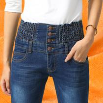 Elastic waist high waist with velvet padded spring straight jeans