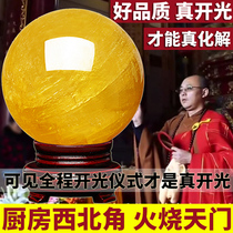 Open natural citrine ball ornament raw stone yellow home feng shui ball resolve the northwest corner of the kitchen fire Tianmen