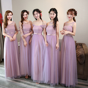 Bridesmaid Dresses long 2017 Bridesmaids Dress new colors slim skirt thin red bean sisters graduated from small ceremony