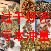 Africa imported abalone dried wild seven-star abalone dried small abalone Aberdeen hotel ingredients jumping wall 500g