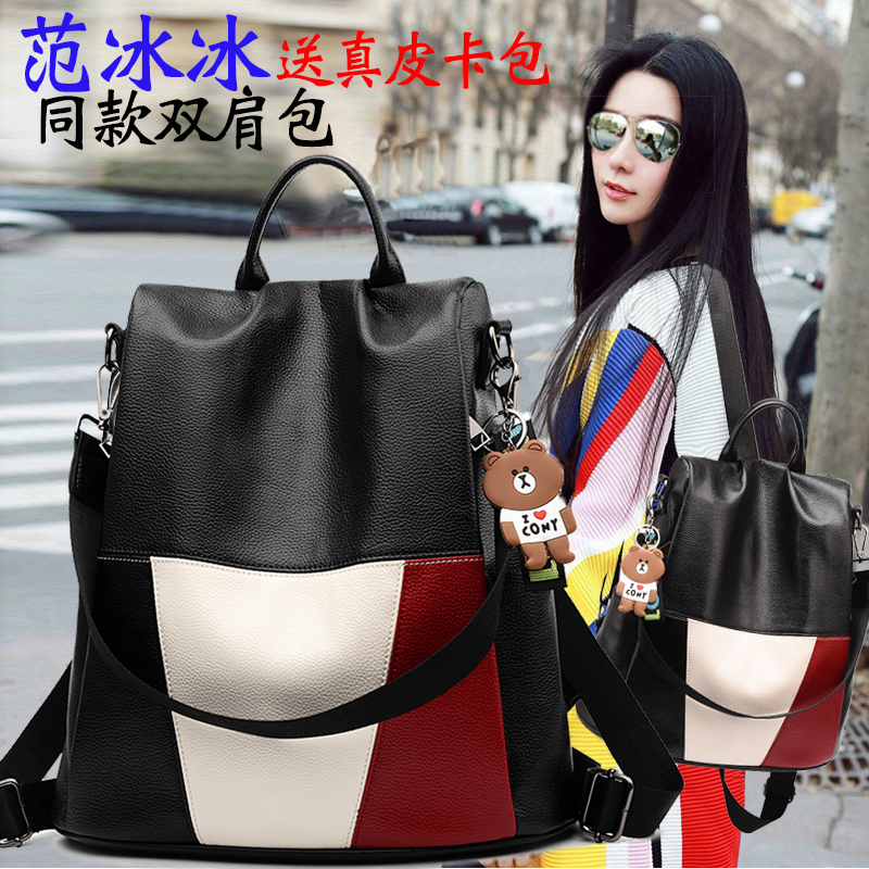 Backpack female 2018 new wave Korean version of the wild fashion bag large-capacity canvas anti-theft travel backpack soft leather