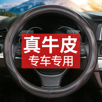 Car steering wheel cover car non-slip leather cover four seasons General summer sweat leather Volkswagen steering wheel cover