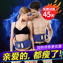Lazy person whole body fat throwing machine burning fat slimming belt reduces abdomen thin belly big weight loss artifact thin waist sharp thin equipment