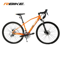 Rbike ride up 700c Lightweight integrated molding frame off-road road car R7020