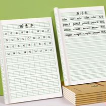 Pinyin book four-line grid primary school students unified national standard English four-line three-line English copy exercise book first grade book three-line writing field character homework kindergarten beginners