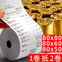Printing machine thermal cash register paper 80x80 thermal paper 80x60 kitchen 80mm small ticket paper 80x50 heat sensitive 8080 receipt machine supermarket 8050 tickets after the kitchen paper tray toilet paper small 8060