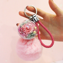 Hair Ball bag pendant eternity Flower keychain female car key chain rose dried South Korea small Fresh accessories