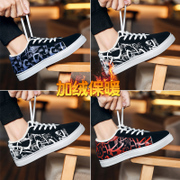 Autumn and winter shoes new men's casual shoes and sports shoes shoes tide Korean students cotton shoes and running shoes