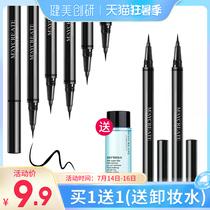 Bodybuilding Chuangyan color eyeliner pen for women Long-lasting waterproof non-smudging Novice Beginner Ultra-fine flagship store