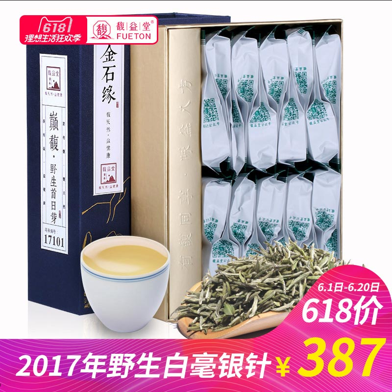 Fuding White Tea, Fuding White Tea, Luyitang White Tea, Fujian Bag Tea, 2017 Gift Box