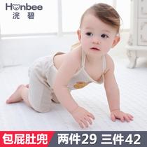 婴儿0-3岁新生儿四季通用纯棉护肚围
