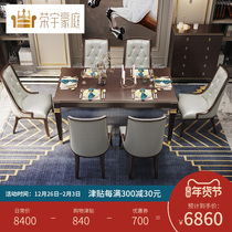 American Light Luxury Home large solid wood dining table and chairs new classical hotel restaurant Villa club a table six chairs