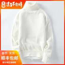 Winter men's plush and thickened sweater high neck winter clothes new white knitwear slim warm clothes trendy men