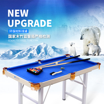 Perfect Child King Size Mini Folding Pool Table 1.21. Lifting Adult Pool Table 4  American Pool