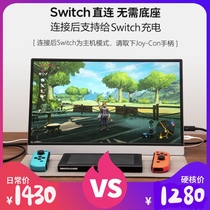 DIY 15.6 inch 4K HDR IPS portable display switch TYPE-C cast-screen PS4 XBOX PC