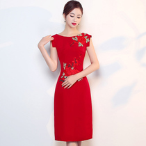 Big Red Party show thin party toast dress