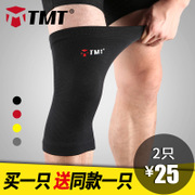 TMT knee squat exercise and warm outdoor basketball running bicycle meniscus knee support