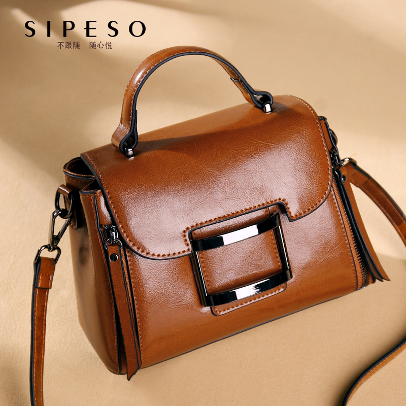 Sipeso Baggage Girls 2019 New Fashion Cowhide Baggage Fashion Summer Hand-held Bill of Lading Shoulder Slanting Small Square Baggage