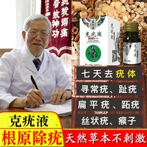 7 (47167 buyers)Say goodbye to skin problems