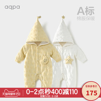 aqpa baby new cotton clothing baby thick belt cap go out to climb clothes full moon warm jumpsuit autumn and winter