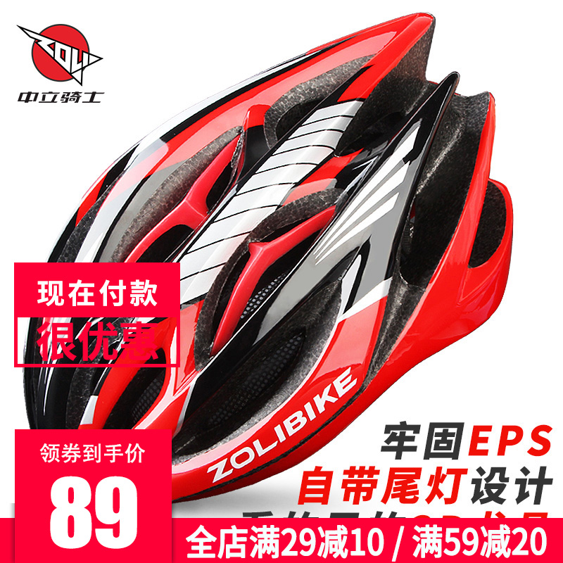 Neutral mountain bike helmet keel integrated molding men and women road riding equipment bicycle helmet