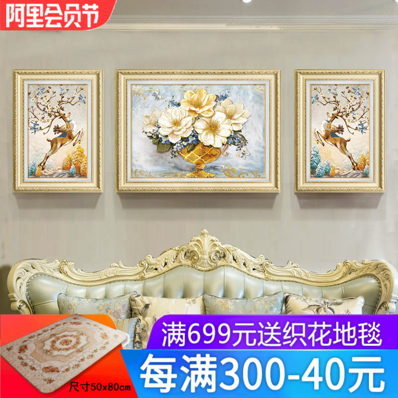 European Living Room Decoration Painting Triple Painting Sofa Background Wall American Decoration Painting Elk Fresco Atmospheric Oil Painting Hanging