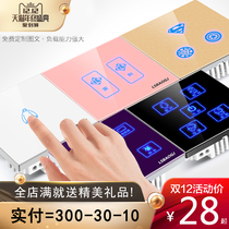 Smart Home Touch Switch Panel 86 one-open single-control home wall touch touch-screen switch customization