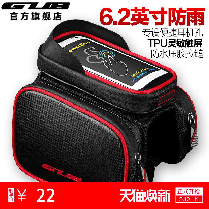 GUB bicycle bag front beam bag touch screen mountain bike tube bag mobile phone waterproof saddle bag riding accessories equipment