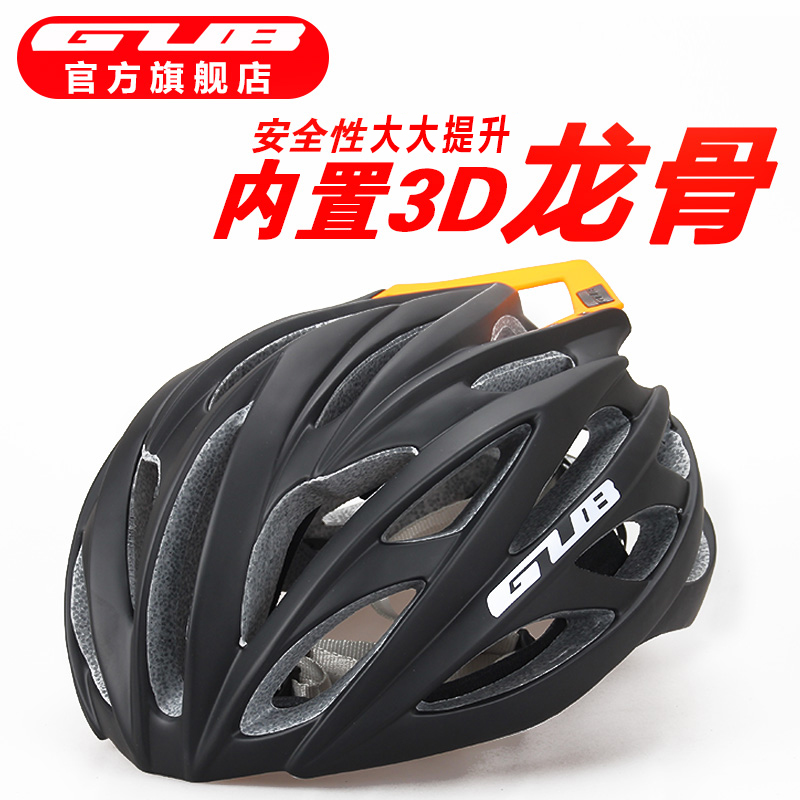 GUB SV8+ PRO mountain bike helmet integrated molding dragon skeleton men and women road cycling riding equipment