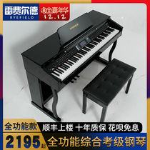 Rayfield vertical digital electric piano 88 key hammer adult home professional teaching electronic piano for beginners