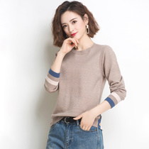 Long-sleeved T-shirt top female foreign pie spring and autumn dress 2020 new 100-tie round-neck knitted sweater inside the autumn and winter