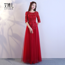 Autumn Korean version large size red wine toast Dress