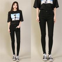 Bout droit slim noir taille haute chute serré code gros crayon Jeans Pantalons