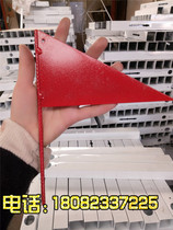 Triangle small iron flag track and field mark flag lead ball throwing logo flag iron cake flag