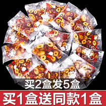 Red cinnamon round tea tea combination Wubao eight treasure health tea bag to replenish the blood to raise blood female conditioning tea