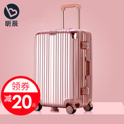 Trolley luggage aluminum frame suitcase caster 26 boy students password 20 inch leather case 28 24 bags