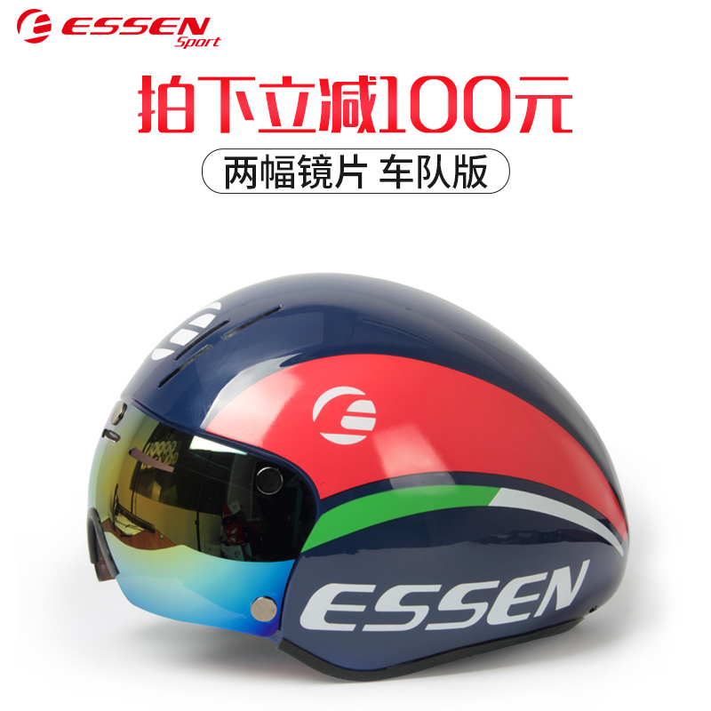 [The goods stop production and no stock]ESSEN mountain bike road bike pneumatic goggles riding helmet men and women bicycle cycling safety hat equipment