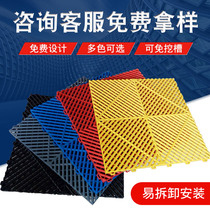 Plastic splicing grille 4s car wash room floor mesh leakage grate trench drainage grille cover plate