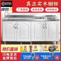 Simple kitchen cabinets kitchen cabinets stainless steel sink cabinets lockers cupboards household Assembly cabinets for rent