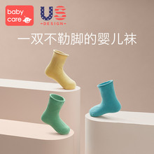 Babycare baby socks spring and autumn cotton baby socks 0-36 months floor socks baby socks